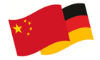 DCPI - Deutsch-Chinesische Plattform Innovation