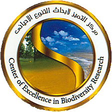 Logo: Center of Excellence in Biodiversity Research